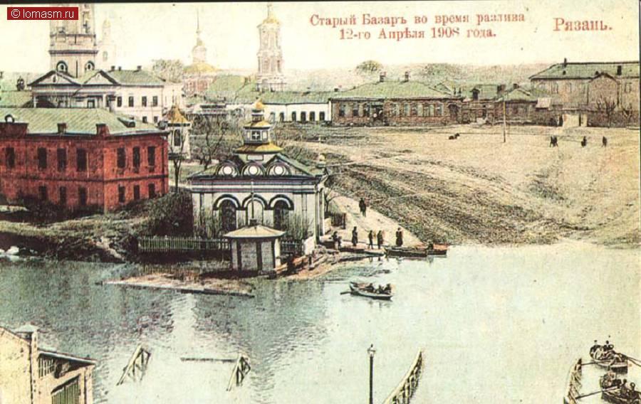 Старый базар во время разлива в апреле 1908 г..