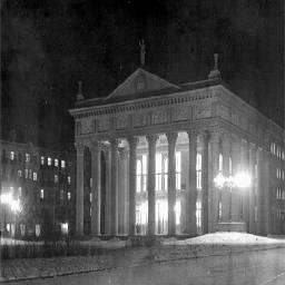 драмтеатр 1964.jpg