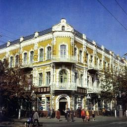 советская 1986г.jpg