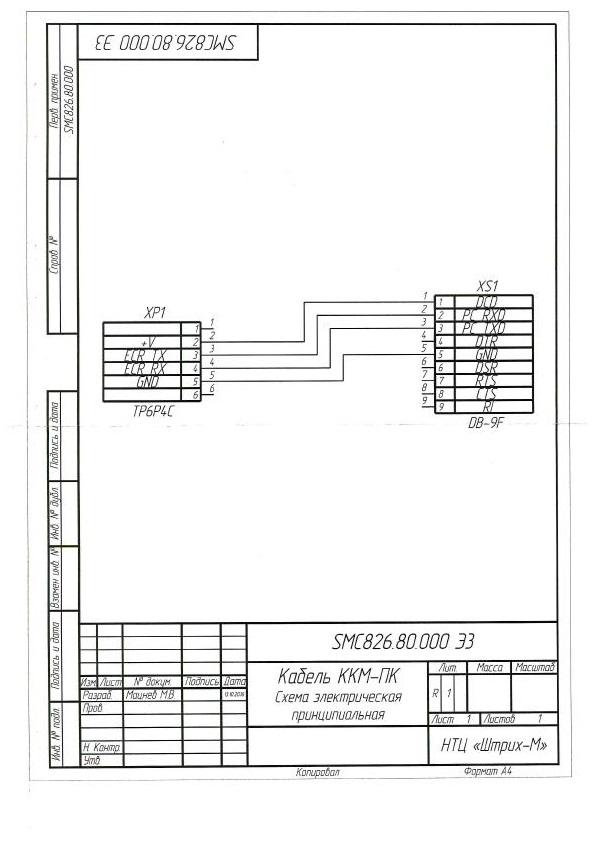 Схема кабеля для Элвес-МФ