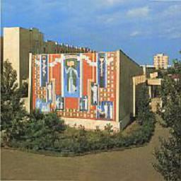 Астраханская государственная медицинская академия (АГМА) является старейшим вузом Астрахани. В ноябре 2003 года ей исполнилось 85 лет. АГМА