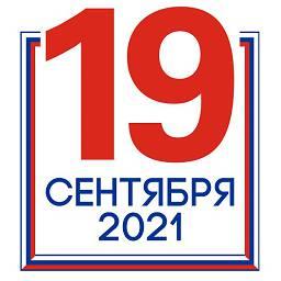 Недаром Предстоящие выборы в Госдуму называют динамичными, прогрессивными, прозрачными и нестандартными, в результате последних нововведений серьезно повысился уровень доверия к самой избирательной системе, как и к результатам выборов.