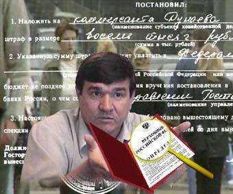 """""""25 % всех законодательных актов субъектов Федерации находилось в противоречии с Конституцией России и с федеральным законодательством. Две трети из них сейчас приведены в соответствие с Конституцией..."""""""