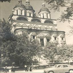 Советские открытки Астрахань 1963
